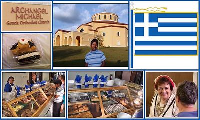 Greek Festival 2012