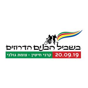 Bshvil-Habanim2019