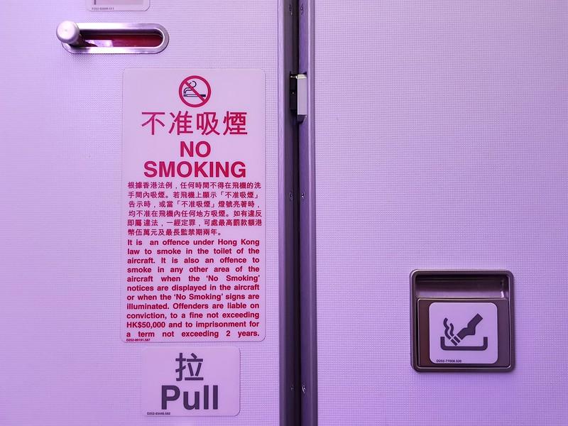 20180627_123531-no-smoking.jpg