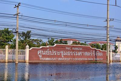TUCC, Rangsit (10Nov)