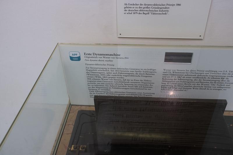 deutches_museum_electricalDSCF2222.jpg