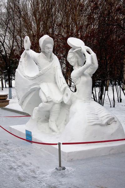 Harbin Jan 2010-5635.jpg