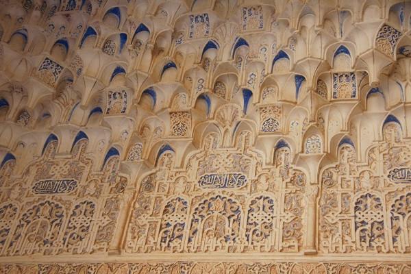 The Alhambra (49).jpg