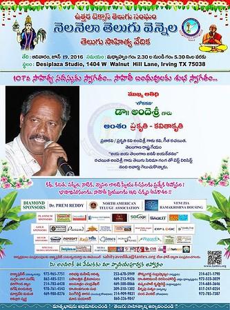 107th Nela Nela Telugu Vennela - Sahitya Vedika - June 19th, 2016
