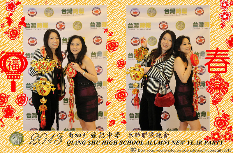Qiangshu High Schools' NewYear Party