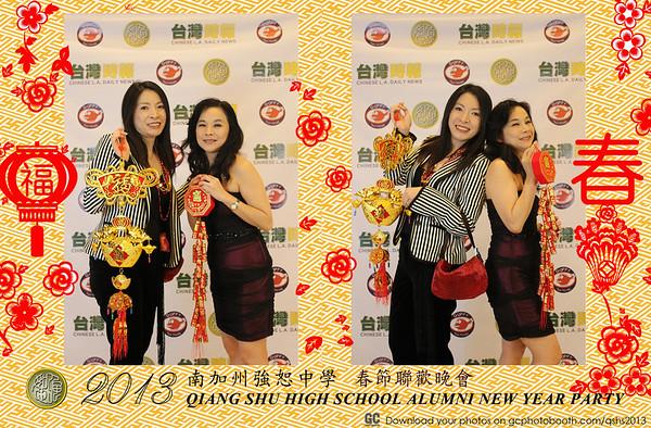 Qiangshu High Schools' NewYear Party