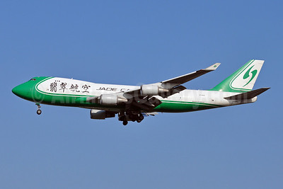 Jade Cargo International
