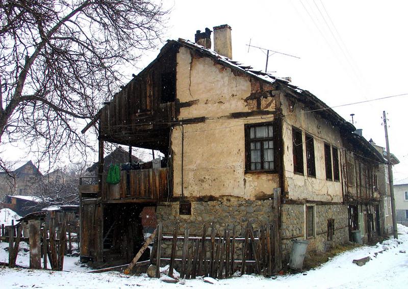 Bansko House 2.jpg