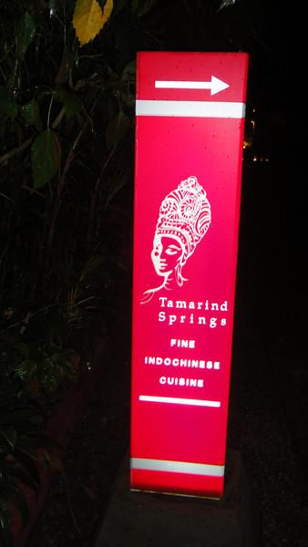 [20110827] Dinner @ Tamarind Springs-Ampang (18).JPG