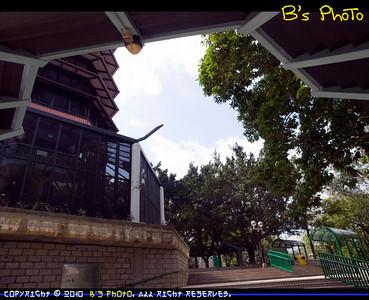 20100228 - Yuen Long Park & Nam Sang Wai