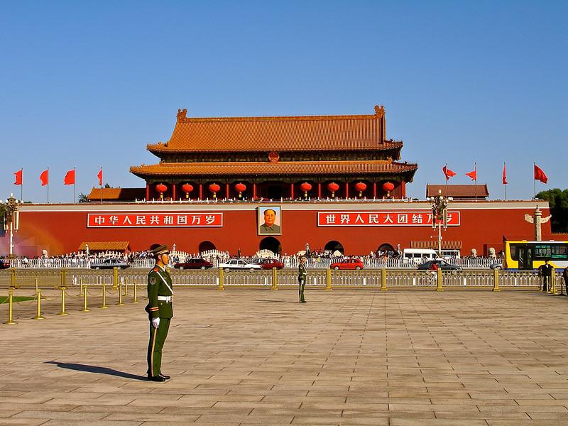Beijing-Tibet 2005-2 005.jpg