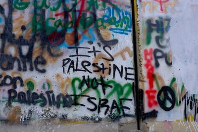 Hebron (The West Bank)