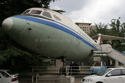CAAC - Civil Aviation Administration of China