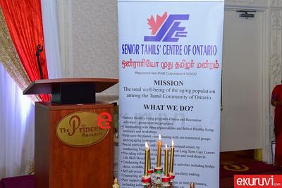 Senior Tamils' Centre of Toronto, December 10, 2017