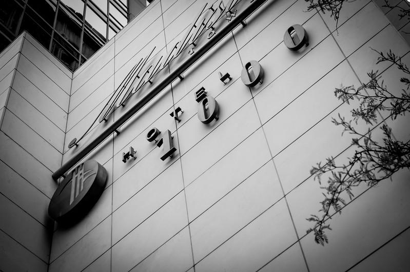 20120504_DauberArtPhoto_SWSKickoff_3.jpg