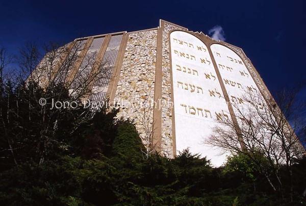 USA, Oregon, Portland. Neveh Shalom. (2008)