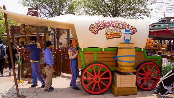 Disneyland, Shanghai Disneyland, Shanghai, China, Toy Story Land, Toy Story, Woody, Jessie, Bullseye, Al, Buzz, Rex, Slinky