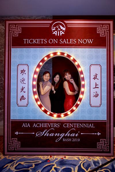 AIA-Achievers-Centennial-Shanghai-Bash-2019-Day-2--626-.jpg