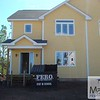 62 Holland Dr. - Moncton :
