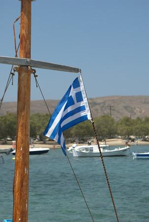 Greece - Jun 2012