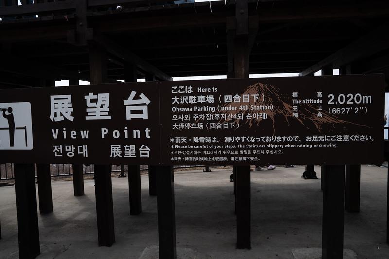 20190411-JapanTour-5291.jpg