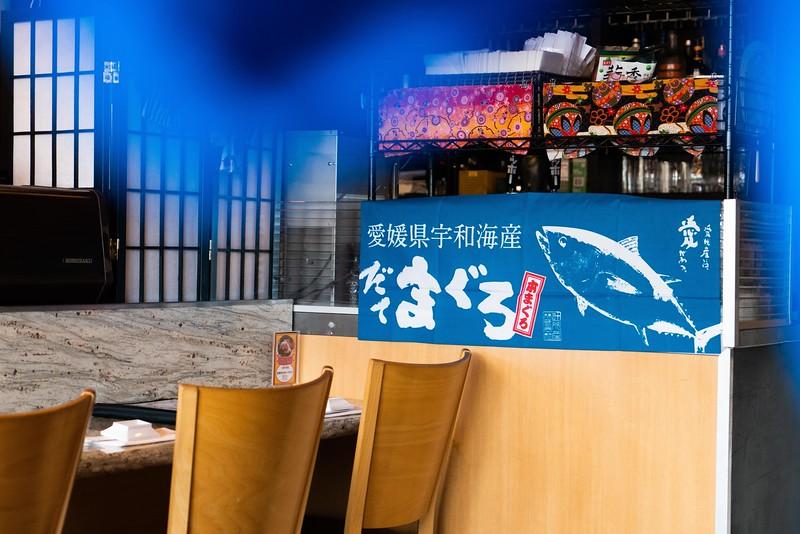 Pratt_Ten Sushi ID-3.jpg