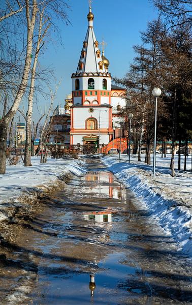 Irkutsk