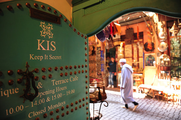 KIS BOUTIQUE MARRAKECH