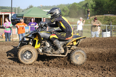 Moto 1 - ATV Beginner, Amateur & Schoolboy