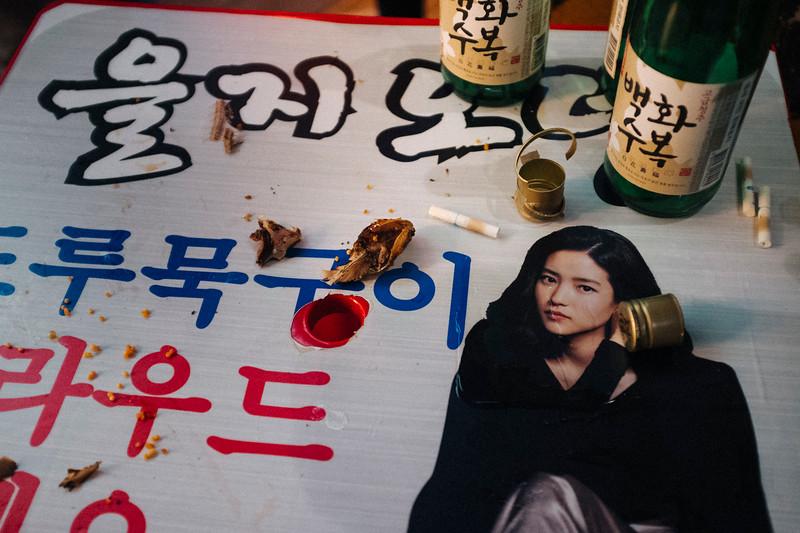 Korea_Insta-69.jpg