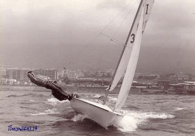 1980 - At Circolo Nautico Torre del Greco, Italy