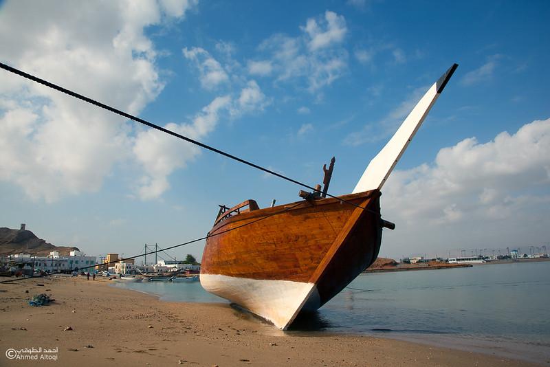 boat-Sur (1).jpg