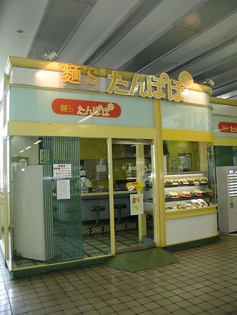 2001/06/13-1 - Himeji