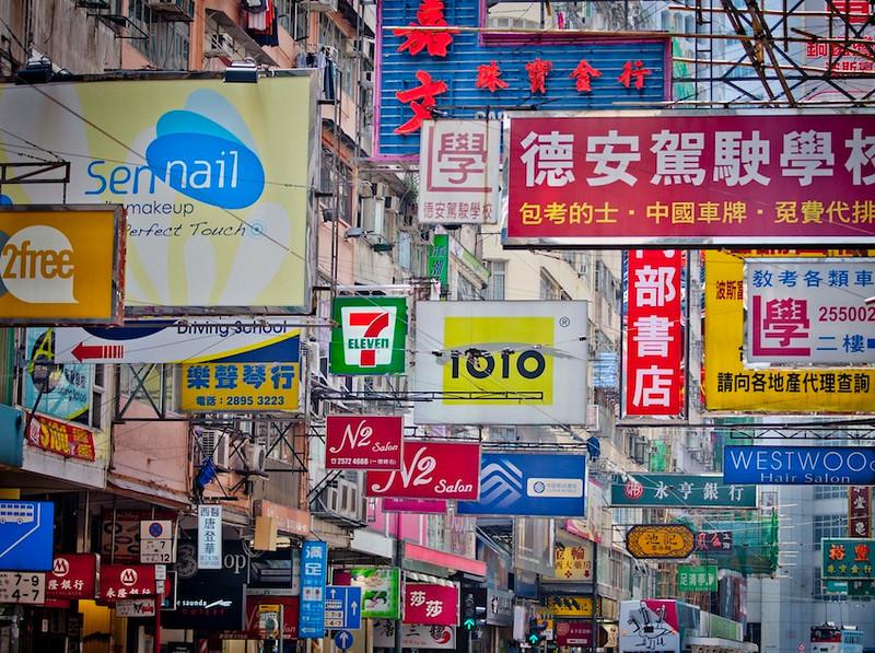 Kowloon, 2011