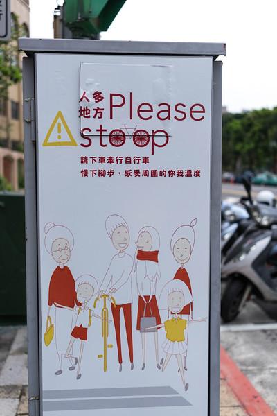 Taipei053.jpg