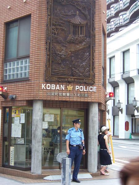 2005, Yokohama Port and Park area