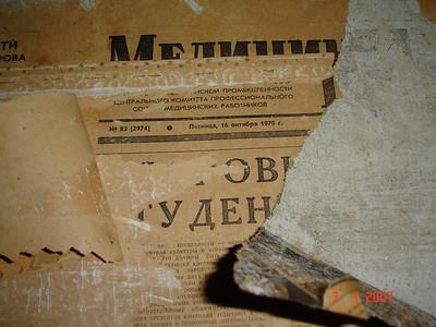 2007-01-07 Новая квартира