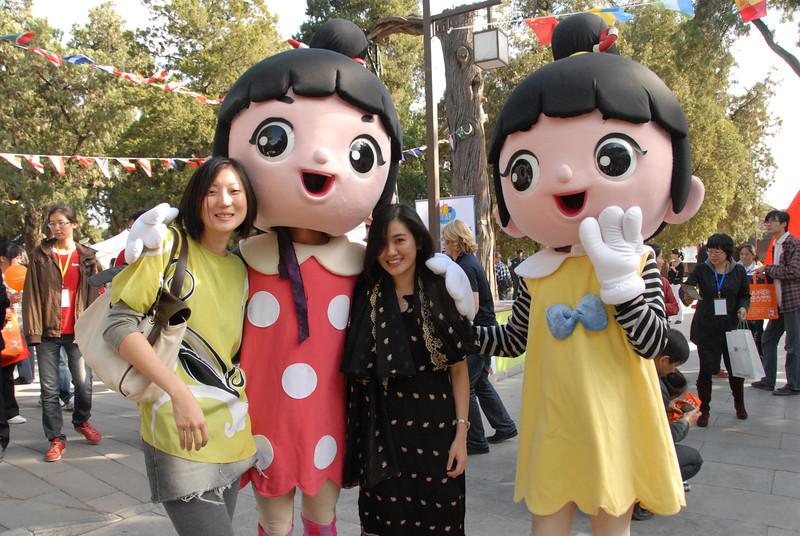 [20111015] Beijing Foreign Language Festival (94).JPG