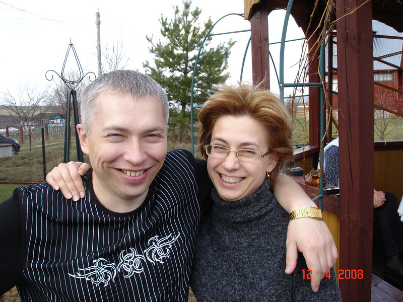 2008-04-12 ДР Борисенко Володи на даче 06.JPG