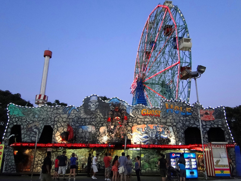 7-16-11 - Ghost Hole dark ride (12th Street Amusements)