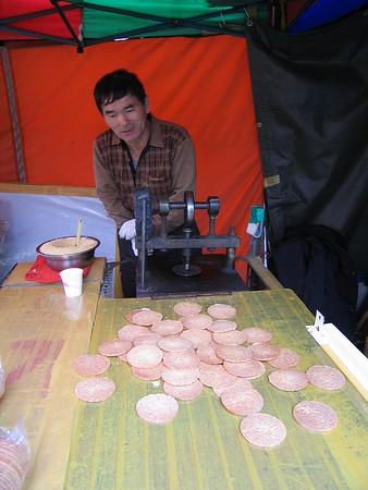 Korea - Street Vendors
