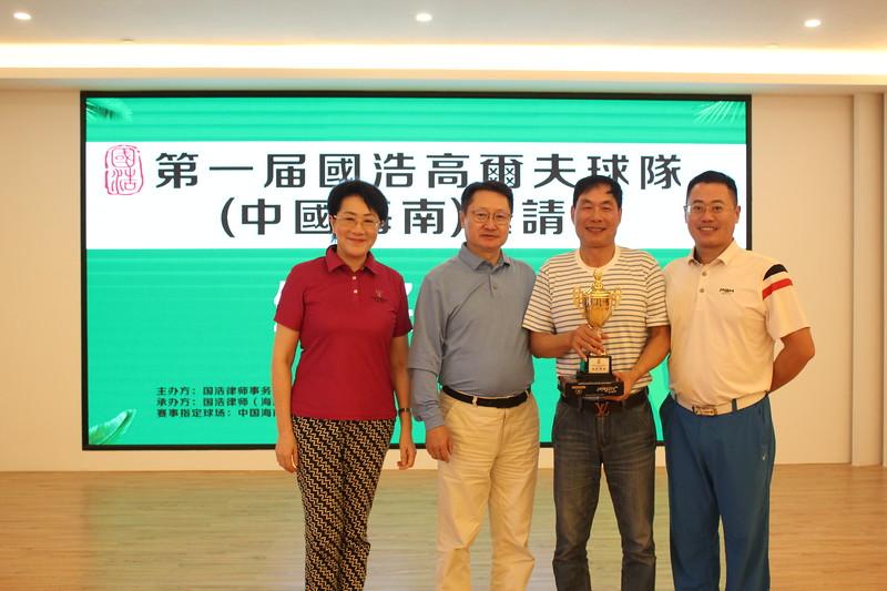 [20191223] 第一届国浩高尔夫球队(海南)邀请赛 (195).JPG