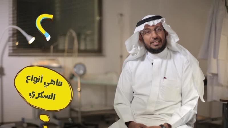 جواب - د ناجي الجهني.m4v