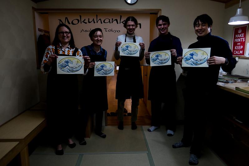 2019-12-21 Japan-108.jpg