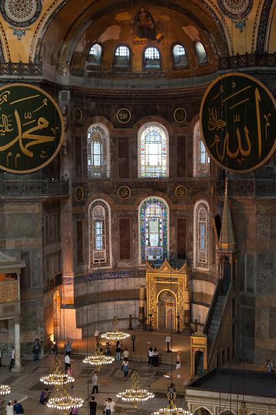 Tourists inside the Hagia Sophia in Istanbul, Turkey