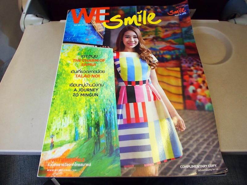 P3072895-we-smile-magazine.JPG