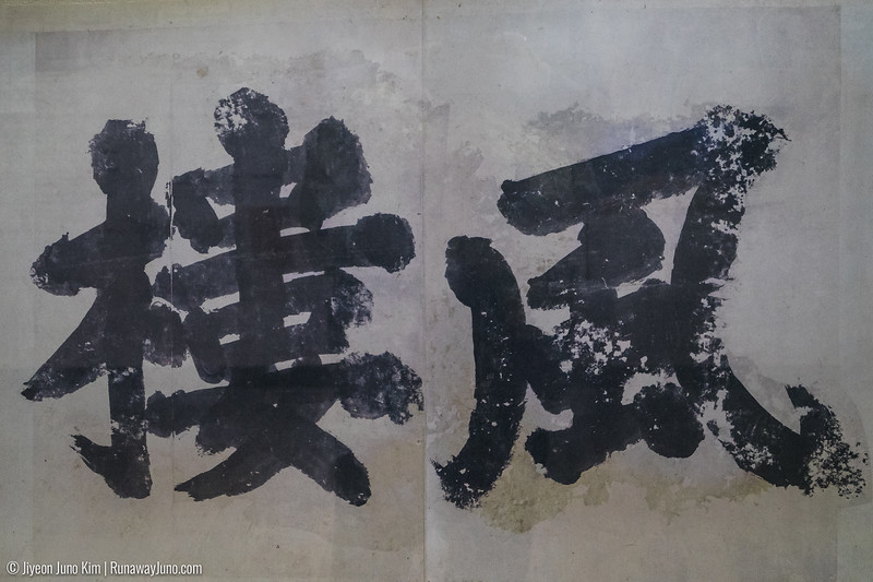 Dosan Seowon-0761.jpg