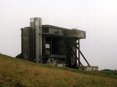 Hakone 1997-08-19