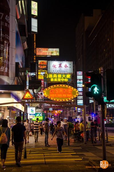 Hong Kong-Kowloon-0178.jpg