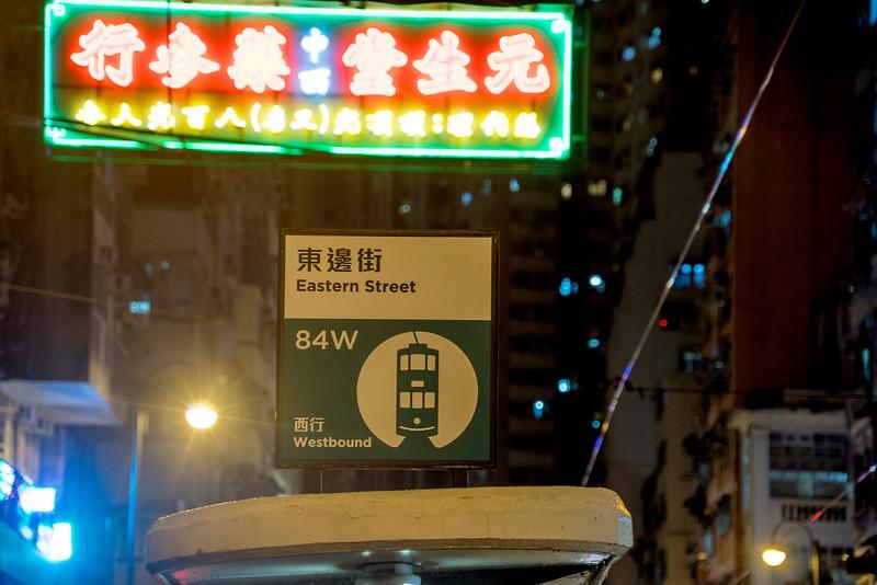hk trams141.jpg